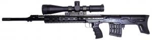 Russian VS-121 sniper rifle is based on the Dragunov