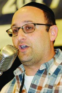 Yehuda Remer